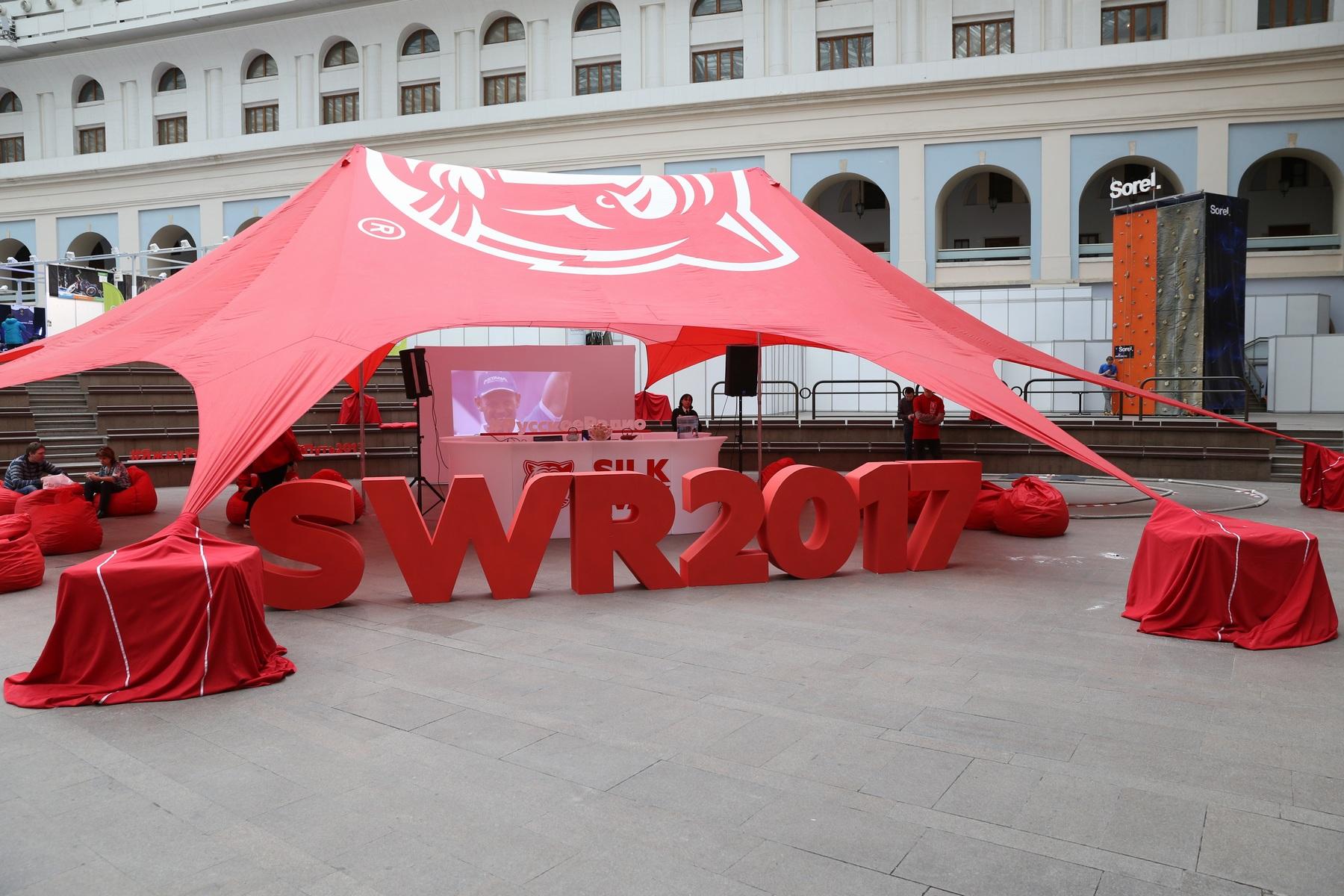 II Всероссийская выставка и фестиваль активного туризма и отдыха «Открой свою Россию»