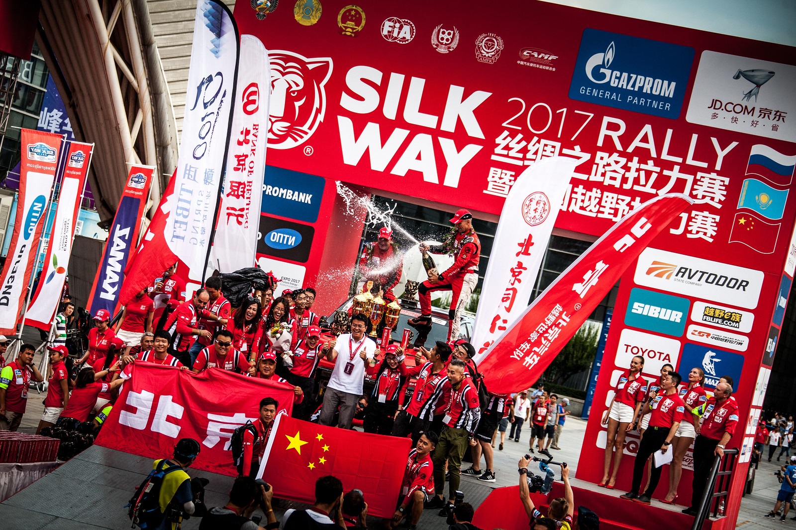 Silk Way Rally 2017 Start Ceremony in Moscow