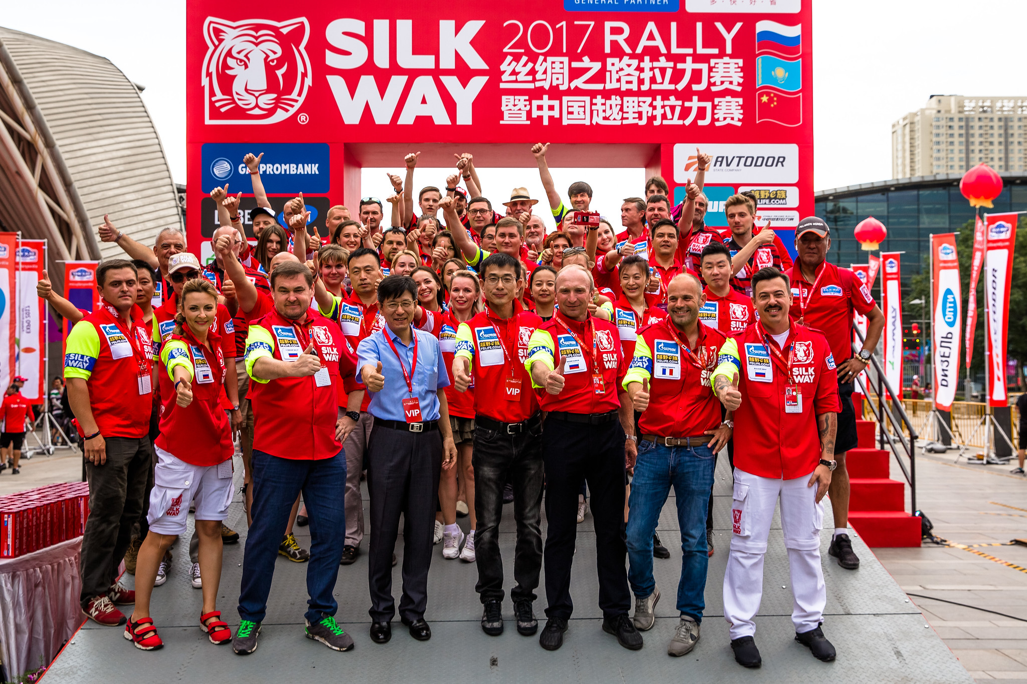 Silk Way Rally 2017 Finish Ceremony in Xi'an