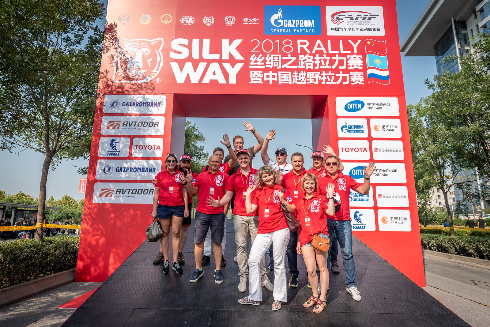 Guest program for B2B partners of Gazprom Neft PJSC at Chinese stages of Silk Way Rally 2018