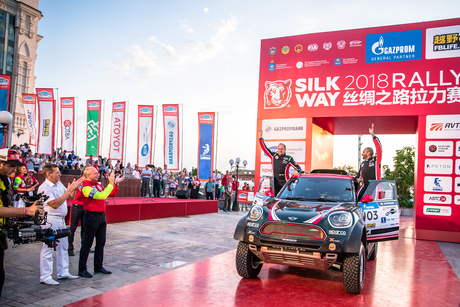 Silk Way Rally 2018 Start Ceremony in Astrakhan