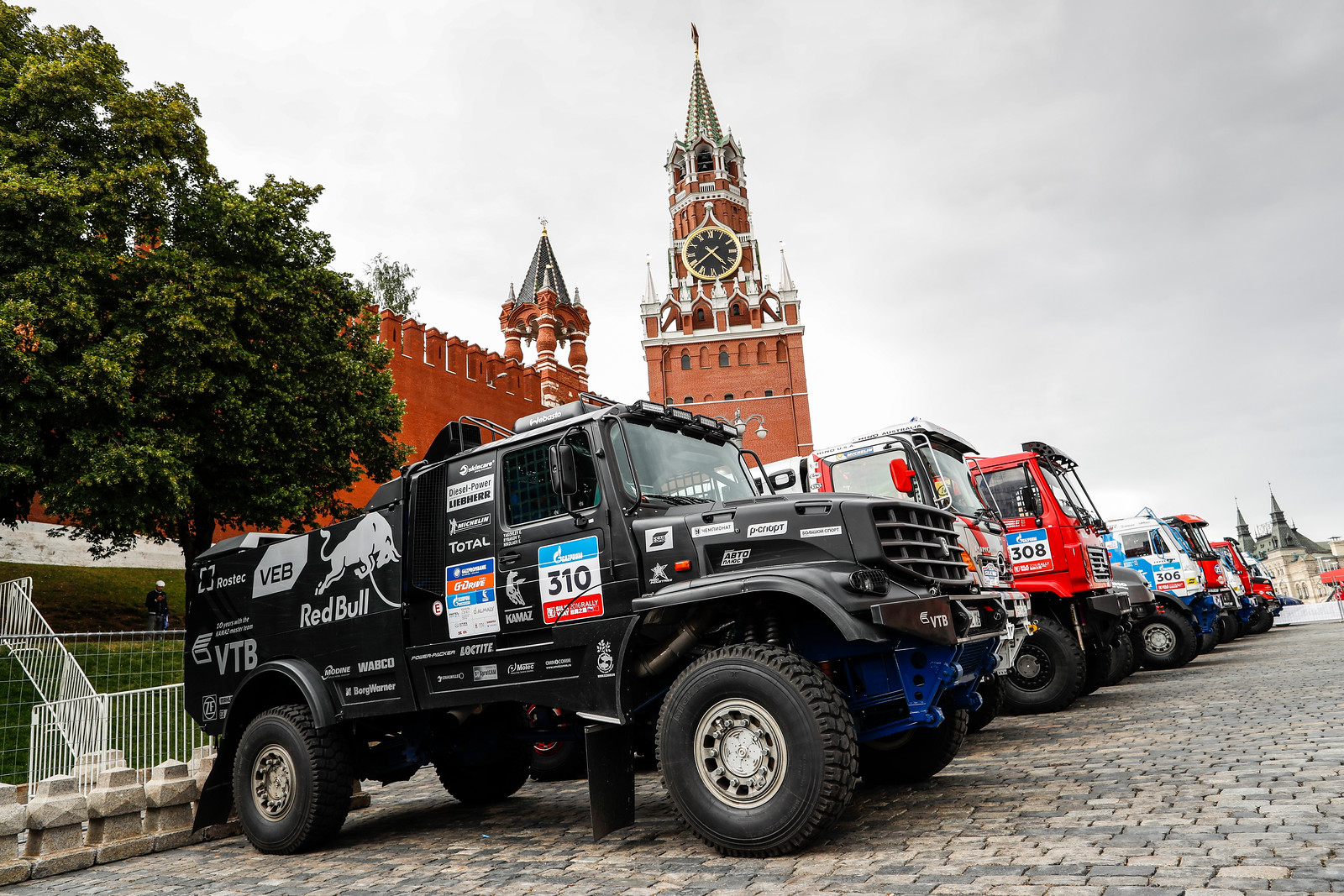 Silk Way Rally 2016 Start Ceremony in Moscow