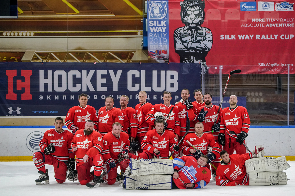International Amateur Ice Hockey Tournament — Leningrad Cup / April 2019