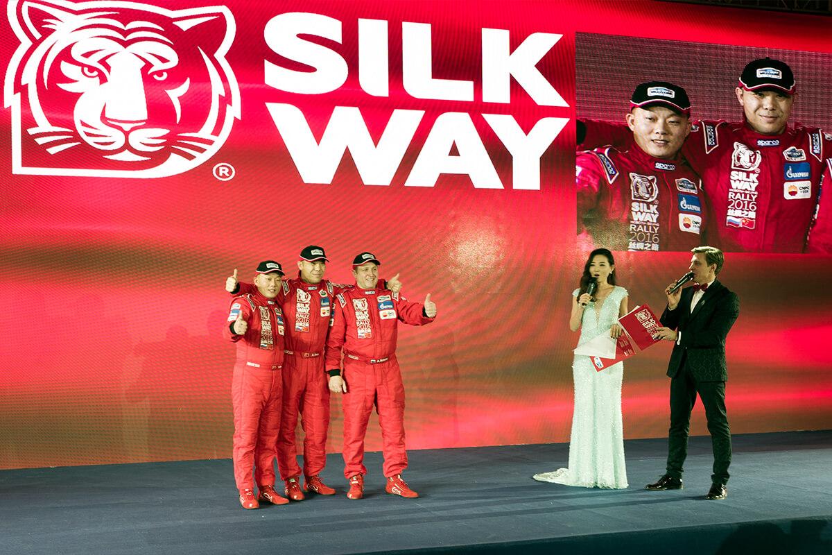 Презентация Международного ралли «Шелковый путь» 2016 в Пекине